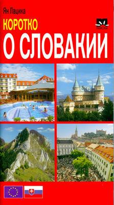 Obrázok Korotko o Slovakii
