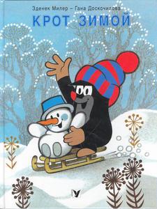 Obrázok Krot zimoj