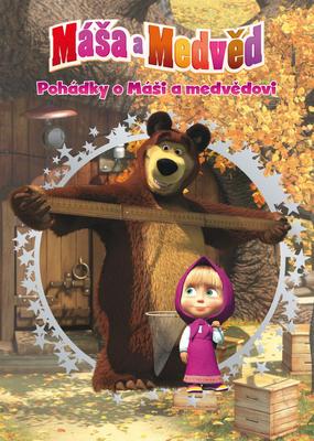 Obrázok Máša a Medvěd Pohádky o Máši a Medvědovi