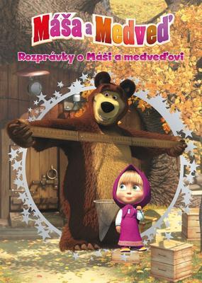 Obrázok Máša a medveď Rozprávky o Máši a medveďovi