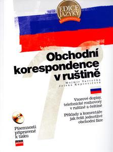 Obrázok Obchodní korespondence v ruštině