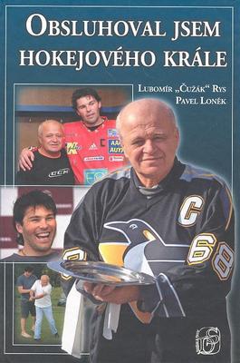 Obsluhoval jsem hokejového krále