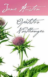 Obrázok Opátstvo Northanger