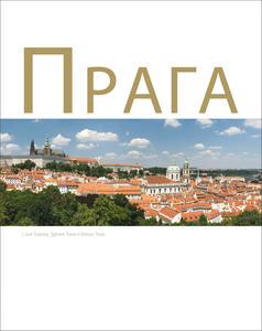 Obrázok Praga