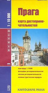 Obrázok Praga turistické zajímavosti