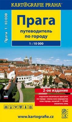 Obrázok Praga turistický průvodce