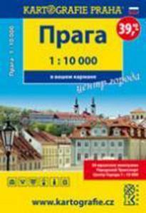 Obrázok Praha - centrum města do kapsy, 1 : 10 000