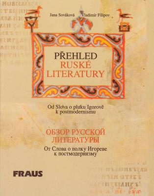 Obrázok Přehled ruské literatury