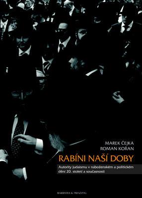 Picture of Rabíni naší doby