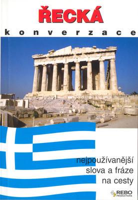 Obrázok Řecká konverzace