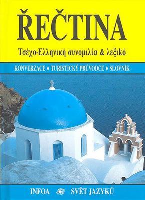 Obrázok Řečtina
