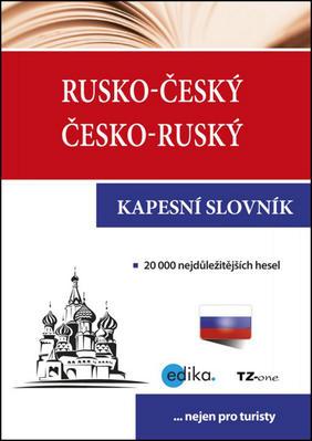 Obrázok Rusko-český česko-ruský kapesní slovník