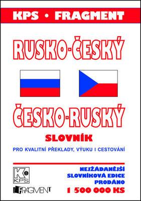 Obrázok Rusko-český česko-ruský slovník