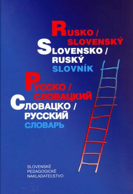 Obrázok Rusko - slovenský, slovensko - ruský slovník