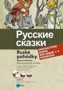 Obrázok Russkie skazki Ruské pohádky