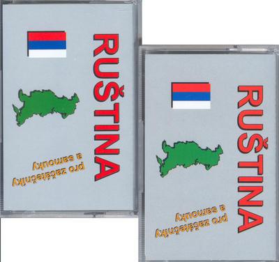 Obrázok Ruština pro začátečníky a samouky  2ks