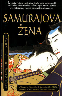 Obrázok Samurajova žena