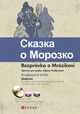 Obrázok Skazka o Morozko Rozprávka o Mrázikovi