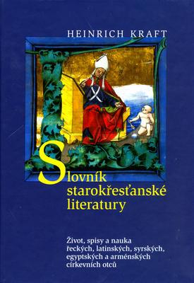 Slovník svatokřesťanské literatury