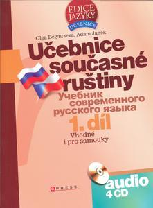 Obrázok Učebnice současné ruštiny 1. díl