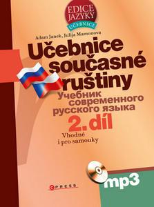 Obrázok Učebnice současné ruštiny 2. díl + mp3