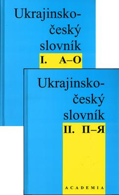 Obrázok Ukrajinsko-český slovník I.+II.