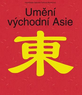 Umění východní Asie