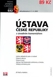 Obrázok Ústava České Republiky s úvodním komentářem