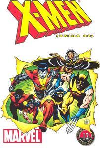 Obrázok X-MEN 2