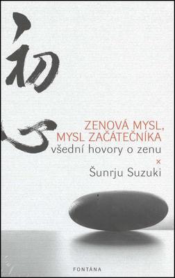 Obrázok Zenová mysl, mysl začátečníka