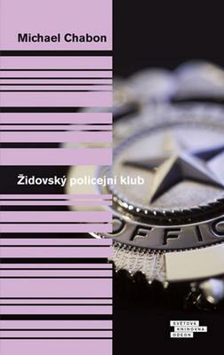 Obrázok Židovský policejní klub