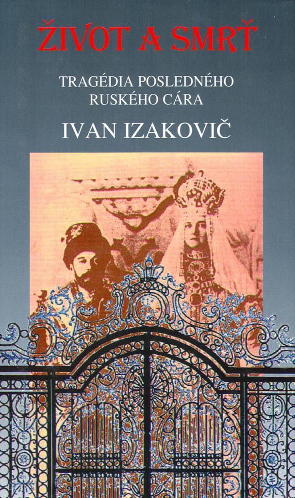 Život a smrť - Ivan Izakovič