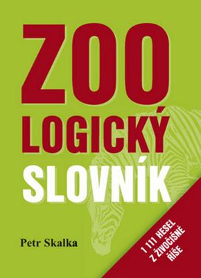 Obrázok Zoologický slovník