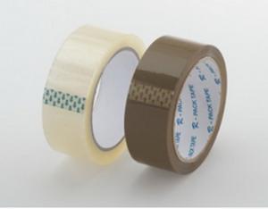 Obrázok Balicí lepící páska havana