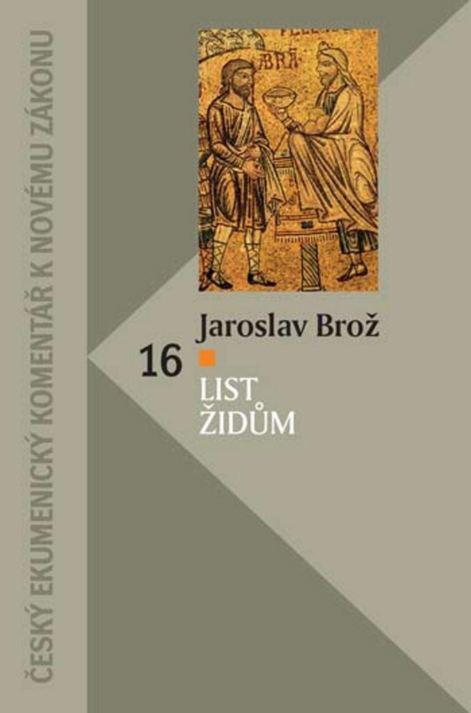 List Židům - Jaroslav Brož