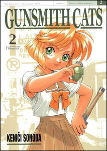 Picture of Gunsmith Cats 2