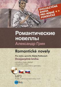 Obrázok Romantičeskie novelly Romantické novely
