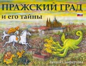 Obrázok Pražskij grad i jego tajny