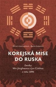Obrázok Korejská mise do Ruska