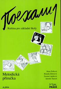 Obrázok Pojechali 1 metodická příručka ruštiny pro ZŠ