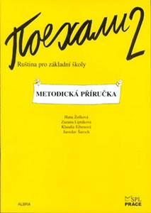 Obrázok Pojechali 2 metodická příručka ruštiny pro ZŠ