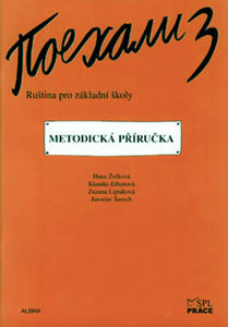 Obrázok Pojechali 3 metodická příručka ruštiny pro ZŠ