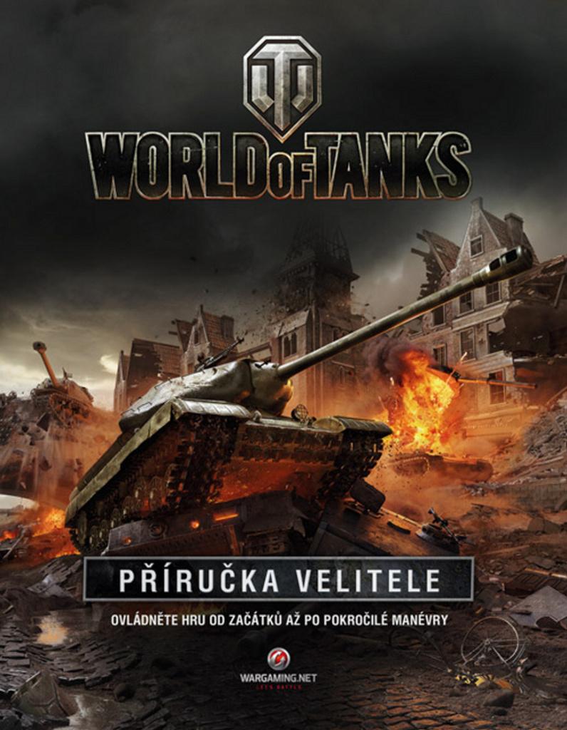World of Tanks Příručka velitele