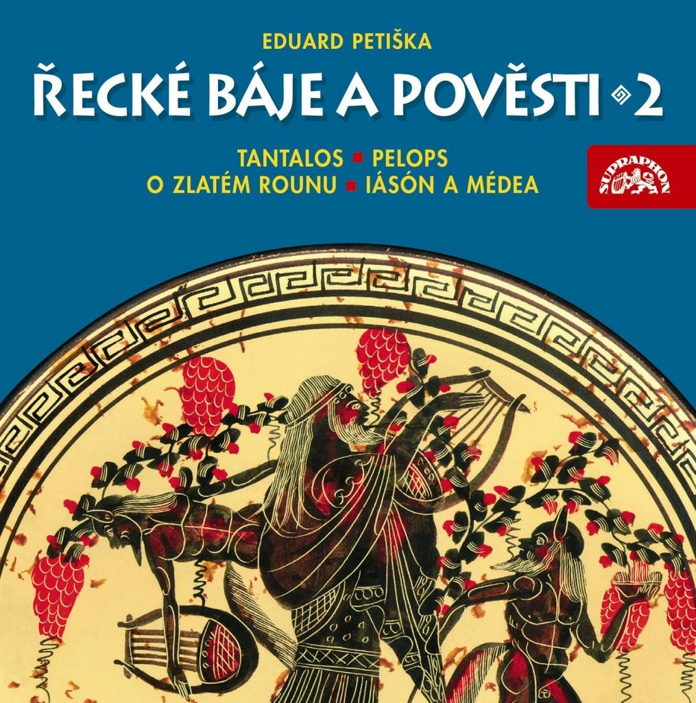 Řecké báje a pověsti 2 - Eduard Petiška