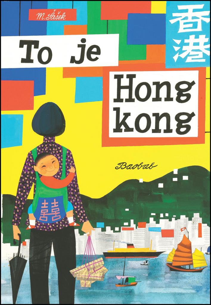 To je Hongkong - Miroslav Šašek