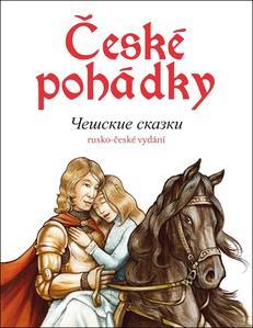 Obrázok České pohádky Češskije skazki (obsahuje CD)