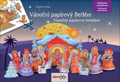 Vánoční papírový Betlém