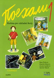 Obrázok Pojechali 1 učebnice ruštiny pro ZŠ