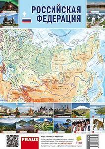 Obrázok Ruská federace Mapa
