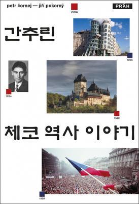 Obrázok Stručné dějiny českých zemí (korejsky)